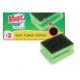 Prem. Sponge Grip SoftPower x3